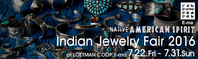 Indian Jewelry Fair 2016