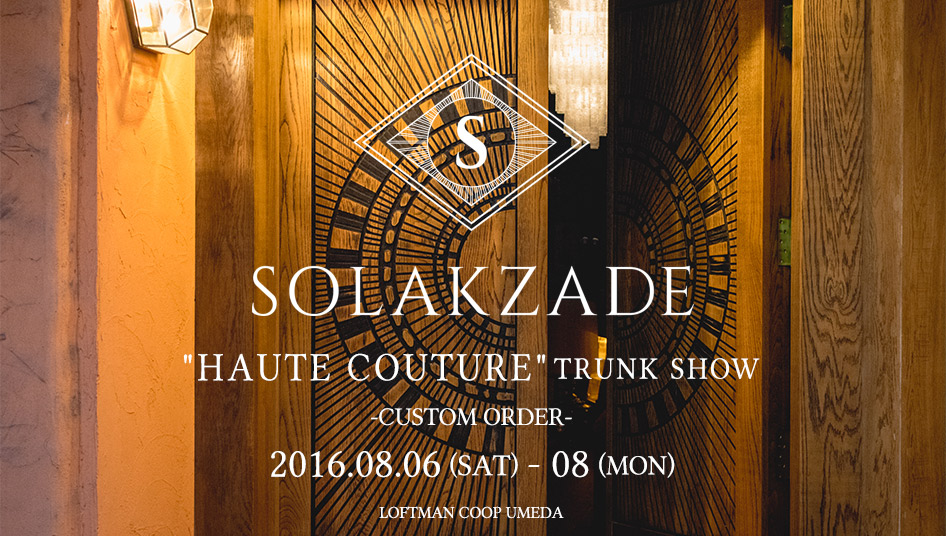 feature-umeda-2016-07-solakzade-topimages