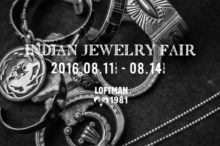 event-1981-2016-08-indian-1
