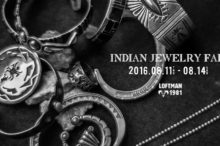 event-1981-2016-08-indian-main