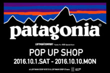 event-kyotooha-2016-09-patagonia-topimages