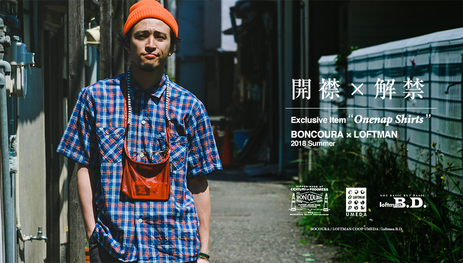 "開襟×解禁 Boncoura Exclusive item ""Oneup Shirts"""