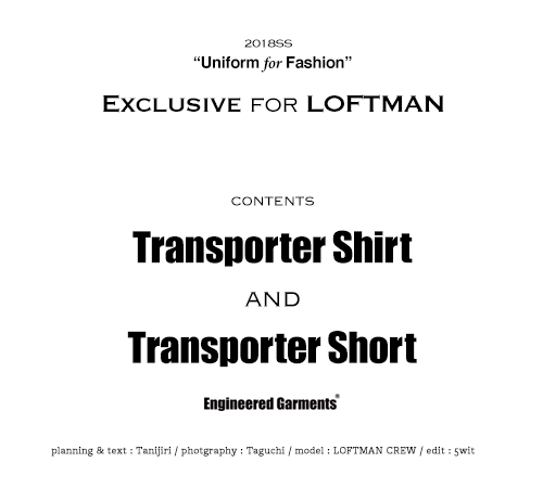 ロフトマン別注Transporter Shirt & Transporter Short