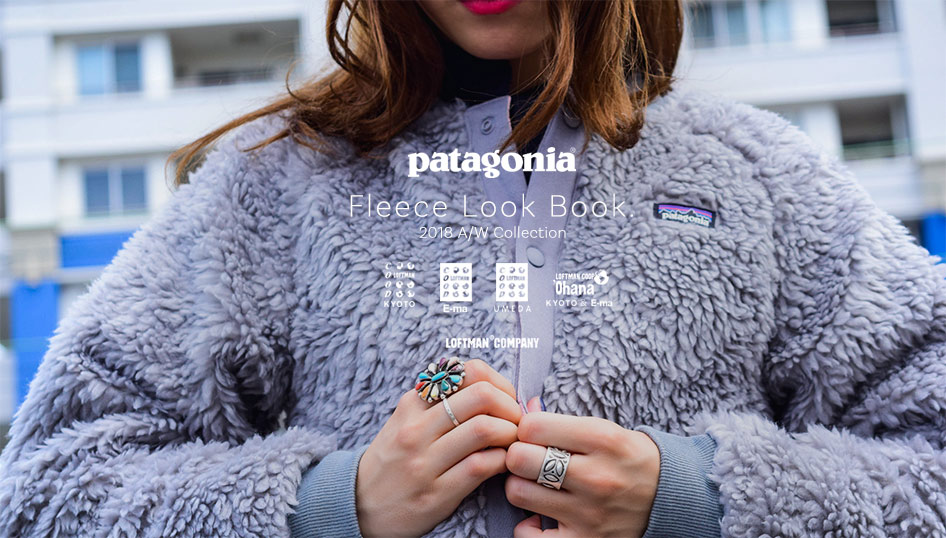 patagonia / Fleece Look Book. 2018 A/W Collection