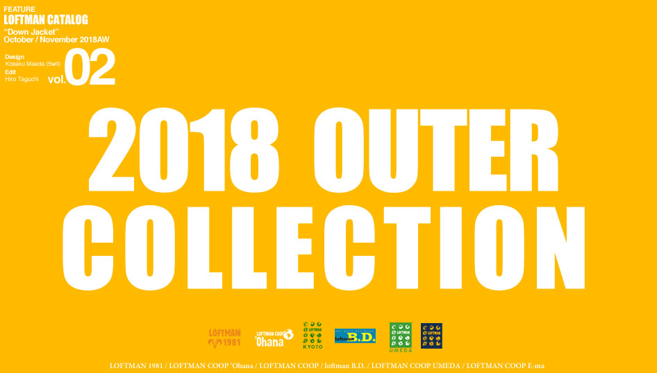 2018 OUTER COLLECTION LOFTMAN CATALOG vol.2