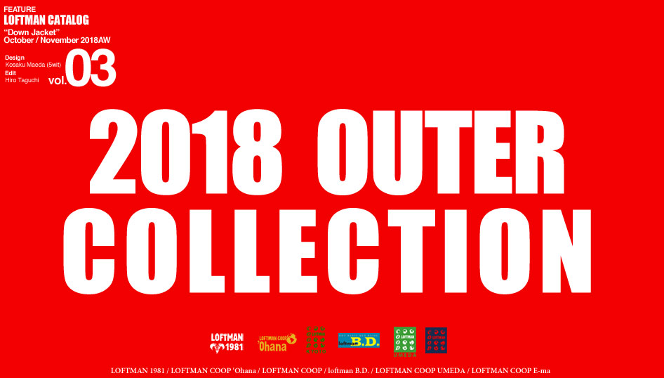 2018 OUTER COLLECTION LOFTMAN CATALOG vol.3