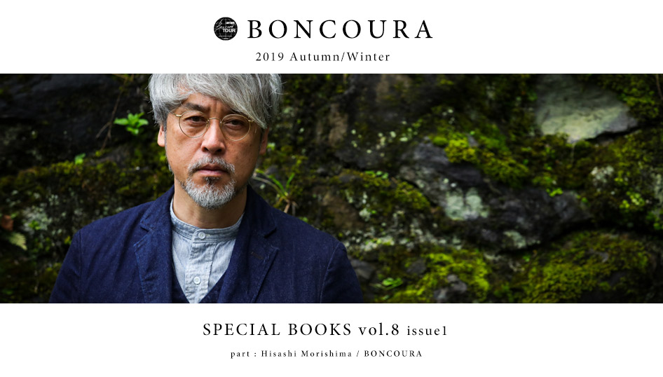 SPECIAL BOOKS vol.8 selected by LOFTMAN COMPANY