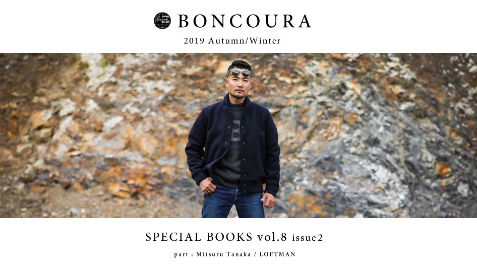 BONCOURA SPECIAL BOOKS Vol.8 issue2