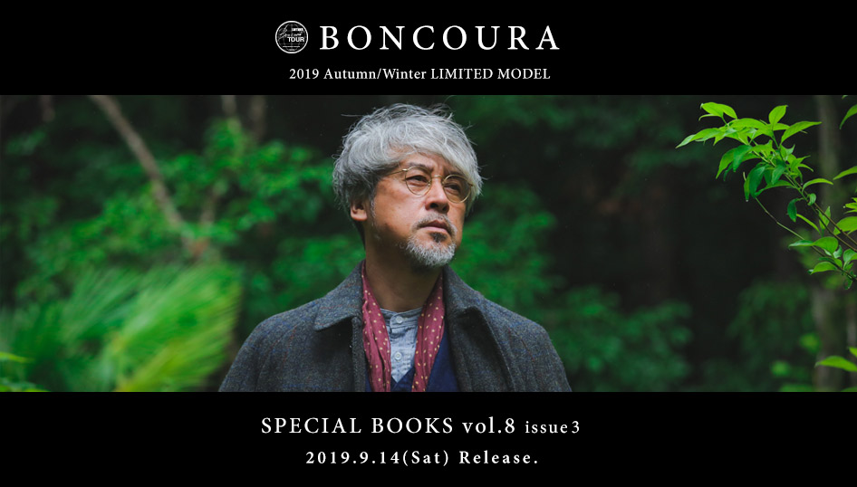 SPECIAL BOOKS vol.8 issue3