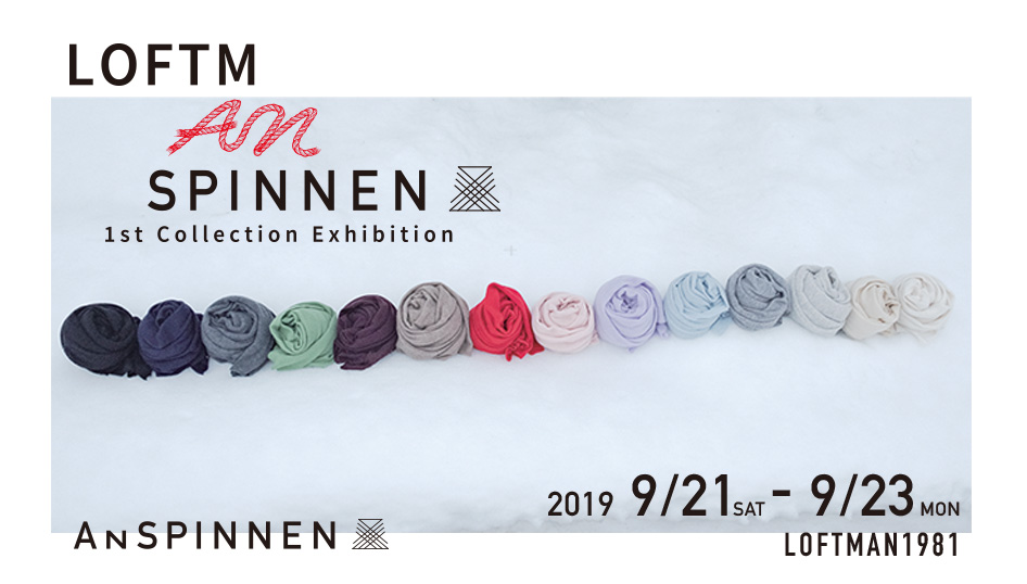 LOFTM AN SPINNEN 1st Collection Exhibition