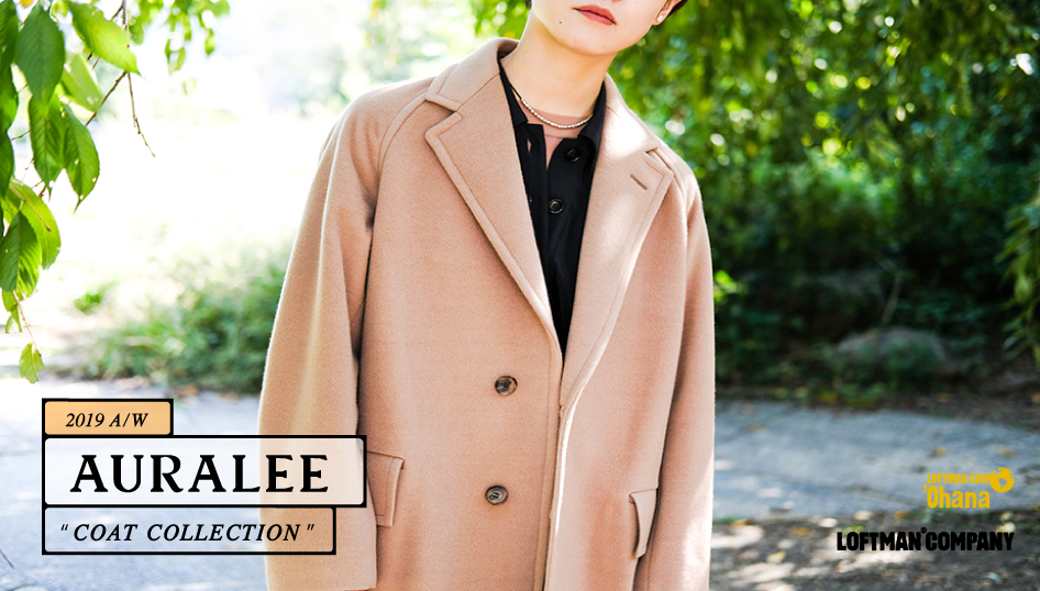 2019A/W AURALEE COAT COLLECTION