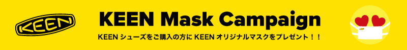 KEEN Mask Campaign