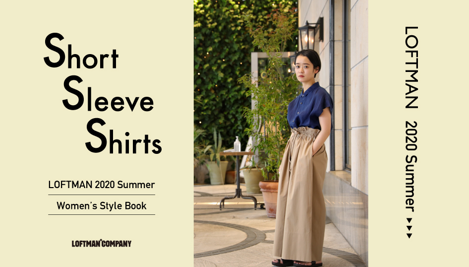 Shorts Sleeve Shirts -Women's Style Book-