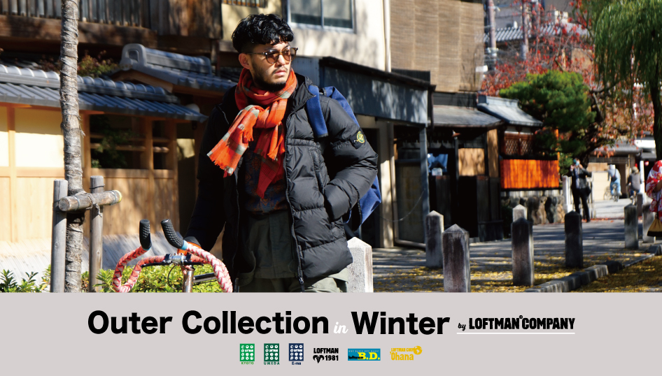 Outer Collection in Winter vol.1
