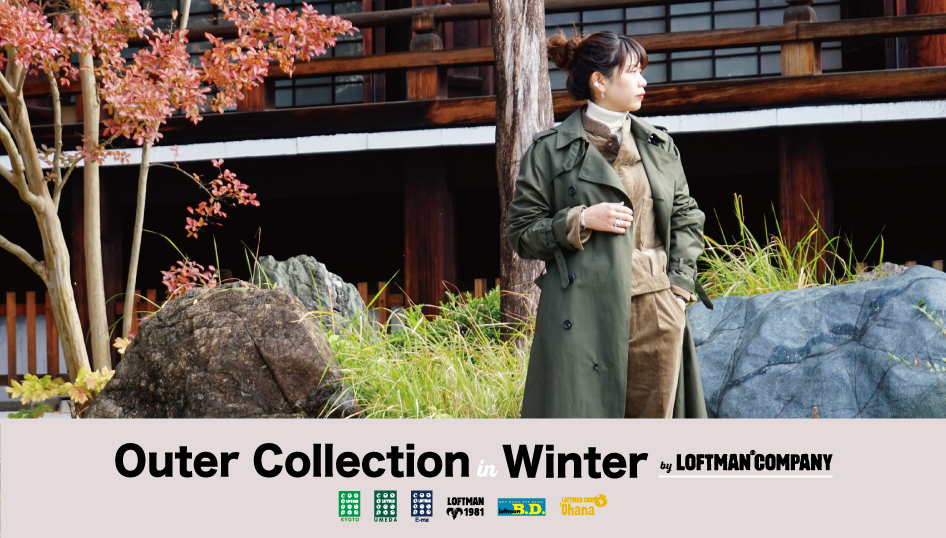 Outer Collection in Winter vol.2